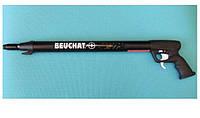 Ружье для подводной охоты Beuchat Mundial Air 60