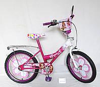 """Детский велосипед  для девочки 20"""""""