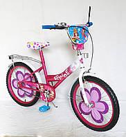"""Детский велосипед  для девочки 20"""" 152010"""