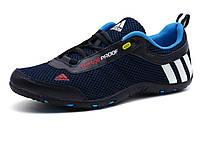 Кроссовки Adidas DAROGA мужские, темносиние, фото 1