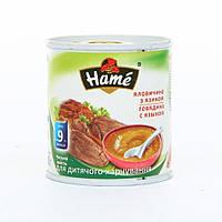 Пюре Хаме (hame) говядина с языком (с 9 месяцев)