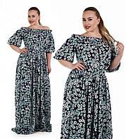 Нарядное длинное платье большого размера