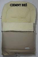 Конверт спальный мешок для детей на овчине Multi Arctic № 20 (standart) WOMAR темно-бежевый