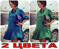 Летнее Короткое Платье-Рубашка с заниженной талией! 2 ЦВЕТА!