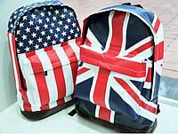 Рюкзак городской, школьный, молодежный с американским Флагом!