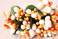 Декоративные веточки с тычинками 10-12 шт/уп. в глитерной обсыпке белый с оранжевым