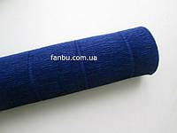 Креп бумага темно-синяя №555
