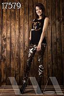 """Элегантный женский костюм с лосинами """"Шанель Лео"""" мод 1-315"""