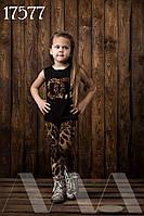"""Стильный детский спортивный костюм  """"Шанель Лео"""" мод 1021-005"""