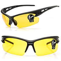 Велосипедные очки с защитой от ультрафиолета,противоударные