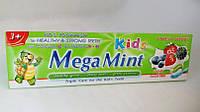 Зубная паста для детей Mega Mint Лесные Ягоды 50 мл