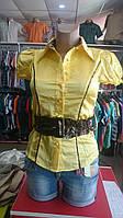 Рубашка- блуза желтая атласная с поясом