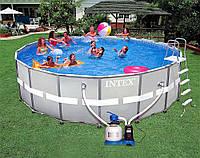 Каркасный круглый бассейн Intex 28332 (549*132 см) с песочным фильтром