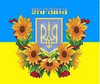 Княгиня Ольга Схема для вышивки бисером Символика СКВ-13