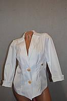 Женский пиджак белого цвета  по низким ценам