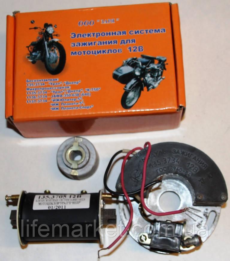 Электронное зажигание для мотоцикла своими руками