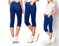 Женские джинсовые шорты , бермуды