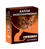 Капли Фипромакс от блох и клещей для котов, 3шт