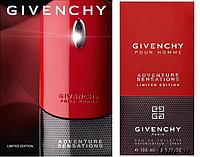 GIVENCHY ADVENTURE SENSATIONS- купить духи и парфюмерию