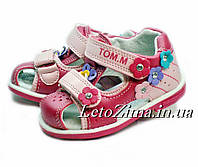 Летняя обувь для детей р.20-25