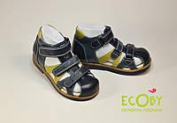 Босоножки детские ортопедические Ecoby (Экоби) для мальчика модель 010BH