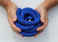 Садовый  шланг для полива (Икс-Хоз, Стрейч-Хоз) X-hose 22,5 м – быстрый и лёгкий полив участка, купить Xhose