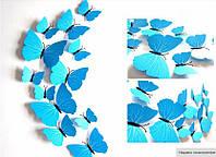 Стикеры бабочки наклейки с магнитами и с наклейкой на стену Голубой