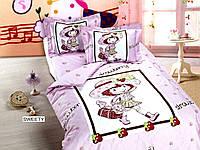 Комплект постельного белья ARYA Sweety для новорожденных 1000371