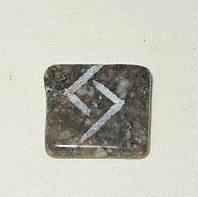 Йера (Jera), руна амулет, камень  – круговорот  жизни, время.