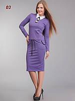 Платье офисное трикотажное сирень, фото 1