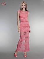Женское гипюровое платье длинное коралл