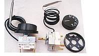 Регулятор температуры с капилляром 16А\250в ( от 30-до 250 `C)