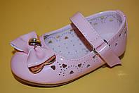 Детские нарядные туфельки-пинетки ТМ Kenike код 9023-C1-Р размеры 20-25