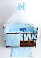 Набор в кроватку для новорожденных с аппликацией. Разные цвета! 10 предметов!