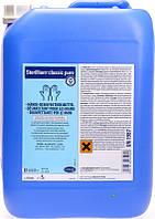 Спиртовый антисептик для рук, Sterillium ® classic pure (Стериллиум ® классик пур), кан 5л