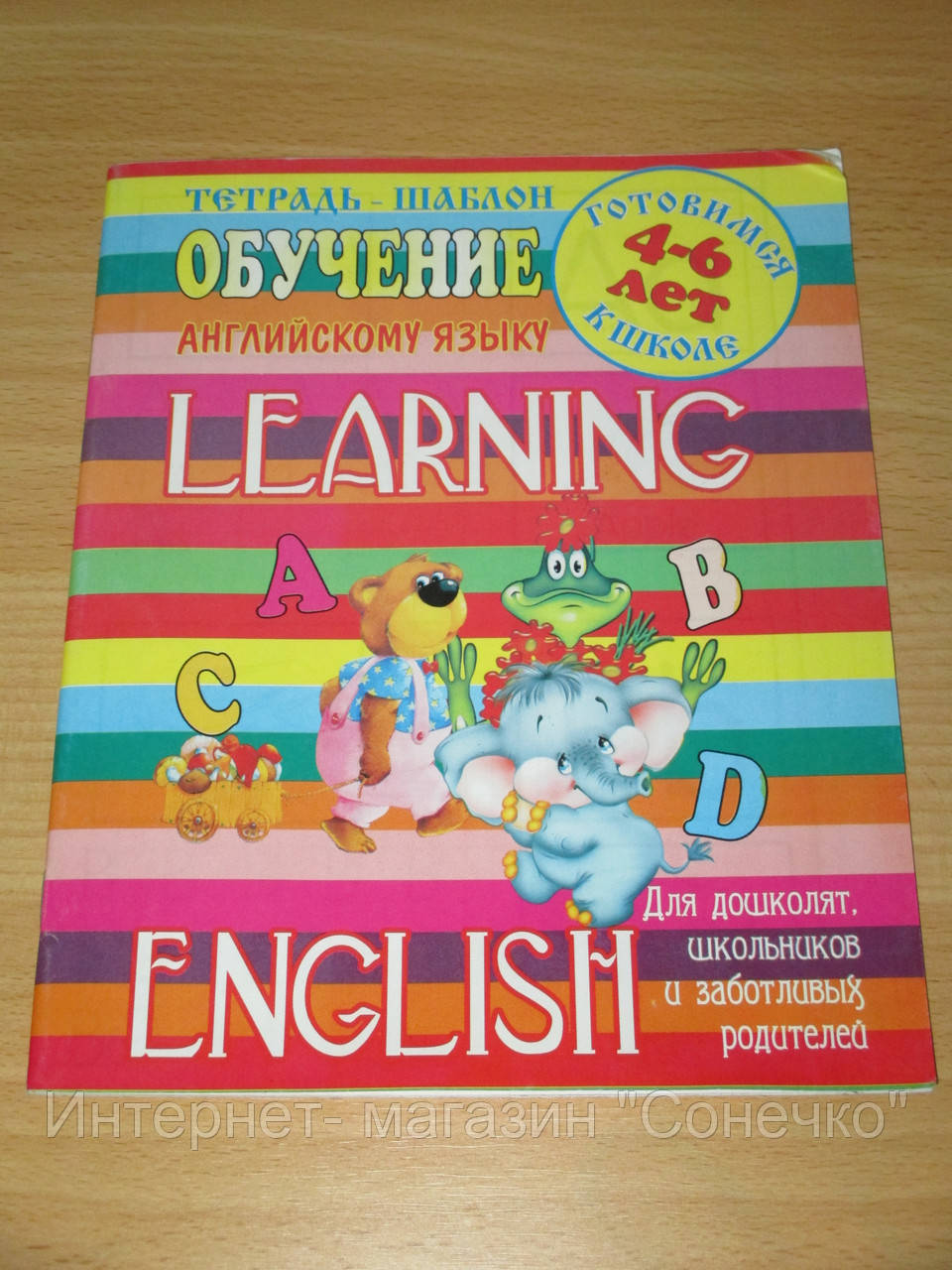 Картинки по английскому языку для презентации 15