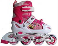 Ролики для девочки раздвижные детские размер 29-33, 34-37 розовые