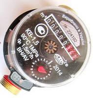 Счетчик холодной воды КВ-1,5 (Луцк) Горячей