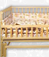 Спальный комплект для детской кроватки. 4 элемента. 4 цвета