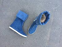 Сапоги джинсовые на спортивной подошве из Ваших старых дждинс