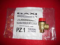 Предохранительный клапан 3 бар для котлов Westen Compact, Baxi Slim
