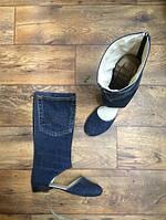 Сапоги джинсовые летние,носочек закрытый из Ваших старых дждинс