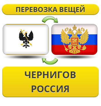 171255603_w640_h640_1.15_chernigov__uslu