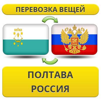 171255713_w640_h640_1.16_poltava_r__uslu