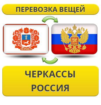 171255880_w640_h640_1.17_cherkassy__uslu