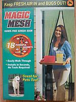 Антимоскитная магнитная сетка шторы на дверь Magic Mesh