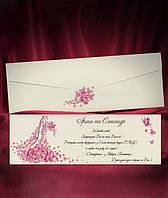 Красочные пригласительные на свадьбу, красивые приглашения на свадьбу с печатью текста