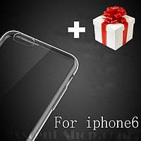 Ультратонкий чехол (0.3 мм) для iphone 6 (4.7 дюйма) + защитная плёнка на экран