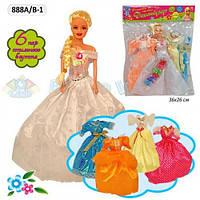 Кукла Барби с одеждой (кулек) 888А/В-1