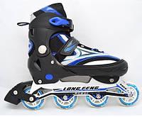 Роликовые коньки ролики раздвижные подростковые и взрослые размер 41-44 синие